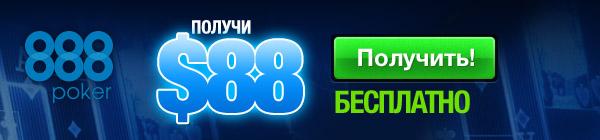 azino999 бездепозитный