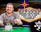 Брайан Гастингс затащил Event 39 на WSOP 2015 (+133 000$)
